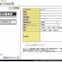 clinicaltrials_20130627_02