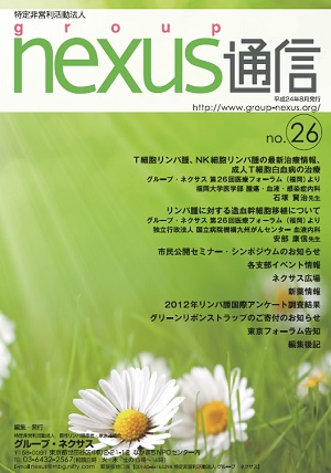 nexusnews26th_00