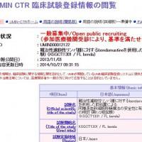 clinicaltrials_20131101_02