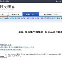 news_20131118_02