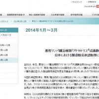 news_20140117_02