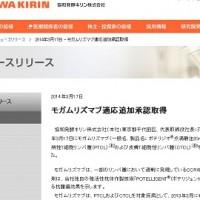 news_20140317_02