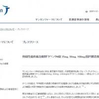 news_20140324_02