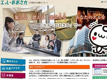 meeting_20140607_02