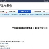 news_20140409_02