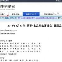 news_20140430_02