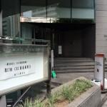 日本病院薬剤師会主催第17回CRC養成研修会での講演のご報告