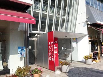 ▲松本市中央公民館(Mウイング)