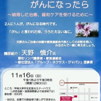 meeting_20141116_01