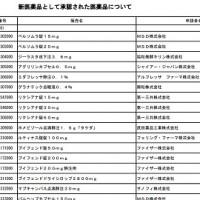 news_20140926_02