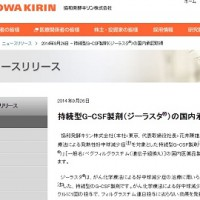 news_20140926_06