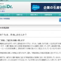 news_20141010_02