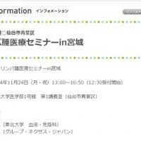 news_20141022_01