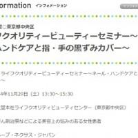 news_20141118_02