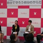 川崎市市民健康デーイベント「自分で守ろう自分のからだ」での講演のご報告