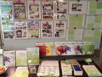 グループ・ネクサス・ジャパン広島セミナー会場での展示