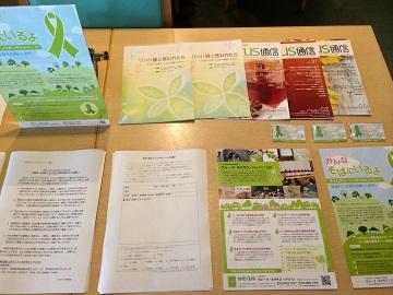 東京お茶会での展示