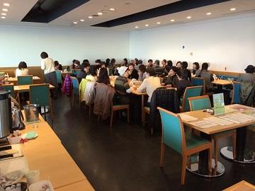東京お茶会の様子(プライバシー保護のため一部修正しています)