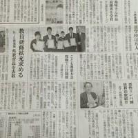 news_20150214_02