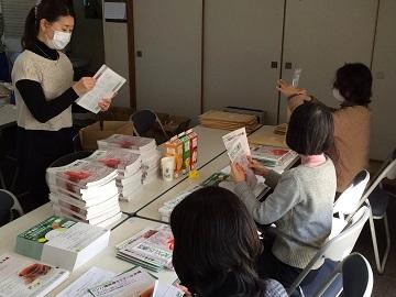 グループ・ネクサス・ジャパン会報誌「ネクサス通信」発送作業の様子