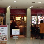 グループ・ネクサス・ジャパン福岡支部ランチ会開催のご報告
