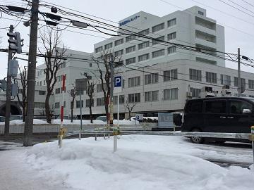 国立病院機構北海道がんセンター