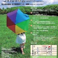 meeting_20150516_02