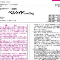 news_20150626_04
