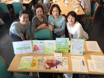 東京お茶会受付と当日の運営に関わった役員・ボランティアの皆様