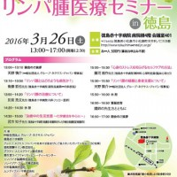 meeting_20160326_02