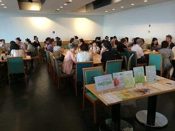 東京お茶会の様子