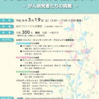 meeting_20160319_02