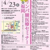 meeting_20160423_02