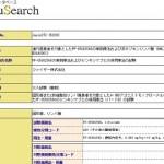 【B細胞性リンパ腫など対象】PF-05082566のリツキシマブとの併用療法
