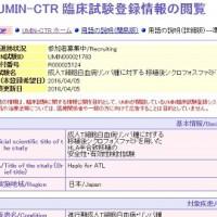 news_20160405_02