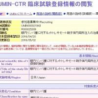 news_20160417_02