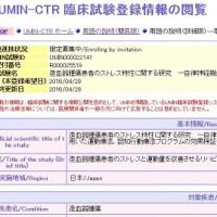 news_20160429_02