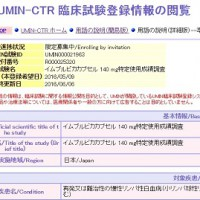 news_20160515_02
