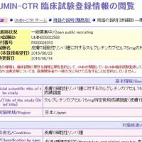 news_20160623_02