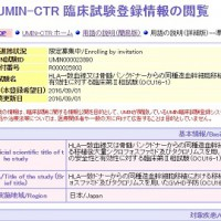 news_20160901_02