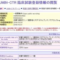 news_20161024_02