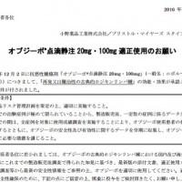 news_20161202_06
