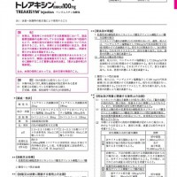 news_20161219_02