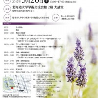 event_20170520_02