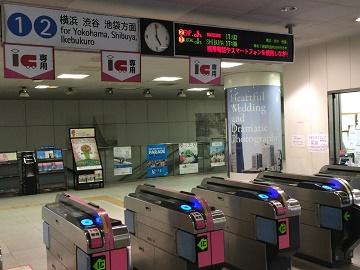 みなとみらい線「元町・中華街駅」改札口