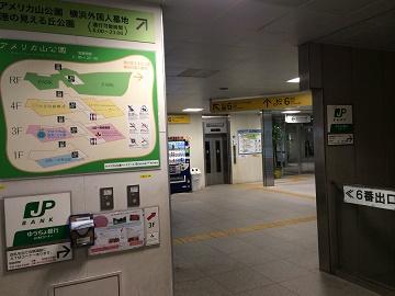 みなとみらい線「元町・中華街駅」改札口6番出口方面