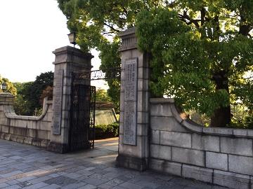 横浜外国人墓地入口