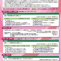 event_20170617_06