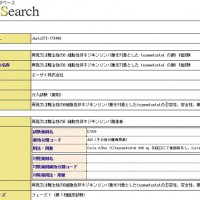 news_20170111_02