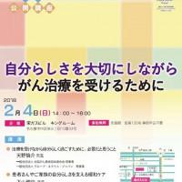 event_20180204_02